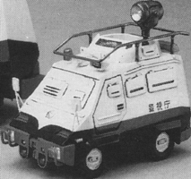 Type 97 Command Car