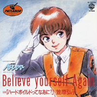 "Believe Yourself Again 7"" Single Cover"