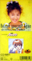 Believe Yourself Again CD Single Cover