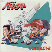 Patlabor Contact 2 CDV Cover