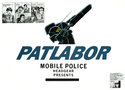 Schaft Enterprises - A Patlabor Website - The Fridge (Patlabor ...