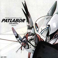 "Patlabor the Movie Original Soundtrack Album ""Inquest"" Album Cover"