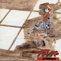 Patlabor Interface Album Cover