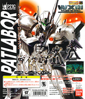 WXIII Patlabor the movie 3 Gashapon Machine Card